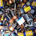 Empresa de descarte de pilhas