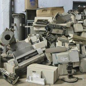 Reciclagem eletronicos